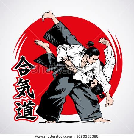 Sample Resume Martial Art Instructor